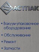 Александр Ремонт пищевого оборудования