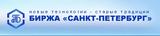 результатам валютная биржа санкт петербурга официальный сайт недвижимость Италии-Испании