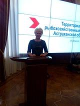 Елена Ануфриева