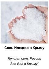 ООО ИДЕАЛТОРГ